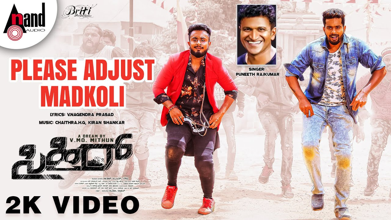 SIHIR | Please Adjust Maadkoli | 2K Video Song | Puneeth Rajkumar | Chaitra.H.G | Kinni Vinod | Neha