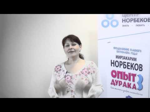 Компьютерные курсы в Воронеже, курсы программирования и