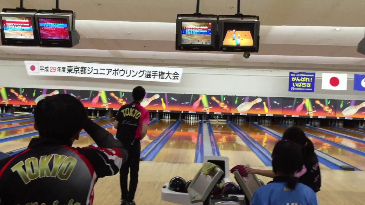 180204 東京都ボウリング連盟様 練習風景 - YouTube