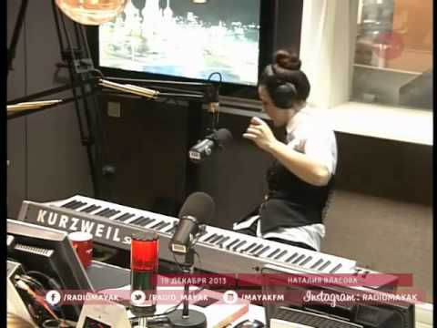 Наталия Власова на радио Маяк