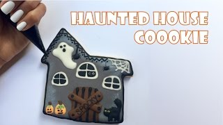 How To Decorate A Haunted House Cookie