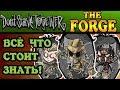 Don T Starve Together The Forge Всё что стоит знать mp3