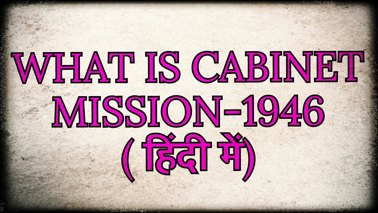 Cabinet Mission Plan 1946 Youtube