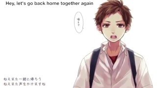 『Amatsuki』Ima Suki Ni Naru -triangle story-「Eng Sub」 thumbnail