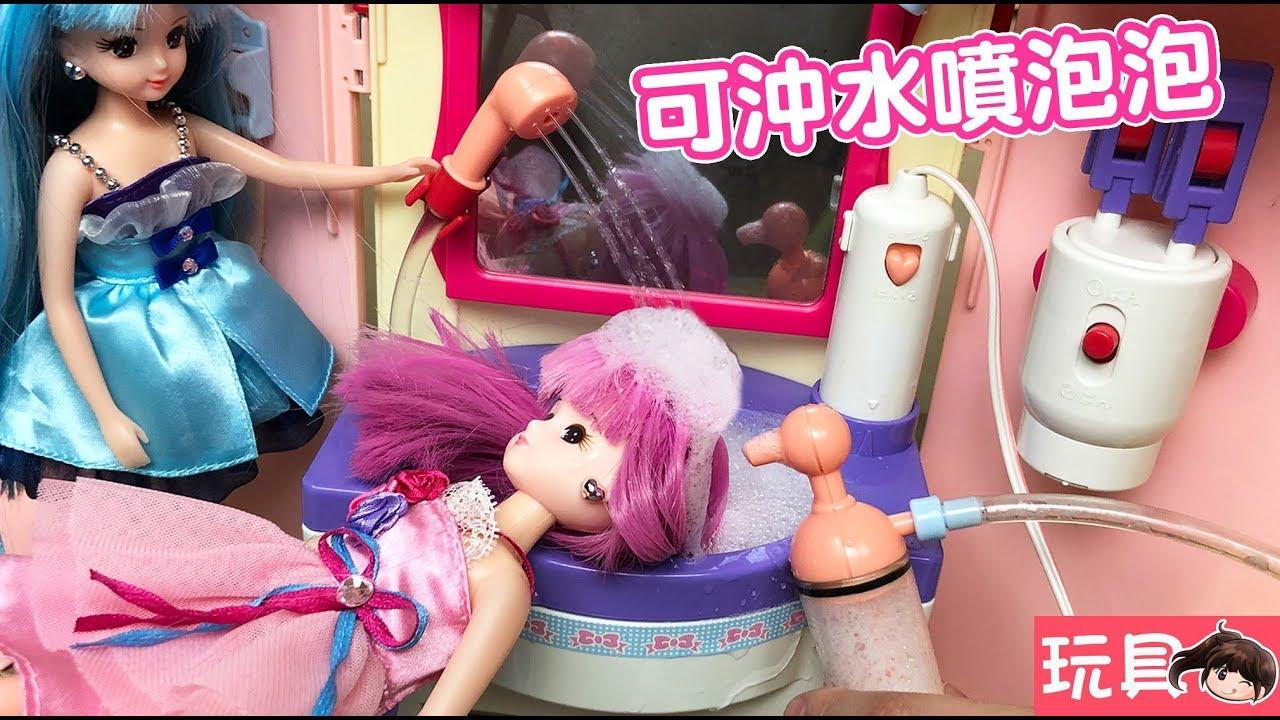 【玩劇】莉卡美髮沙龍,以前的玩具[NyoNyoTV妞妞TV玩具]