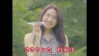 チャラン・ポ・ランタン / 恋のバカンス(short ver.)