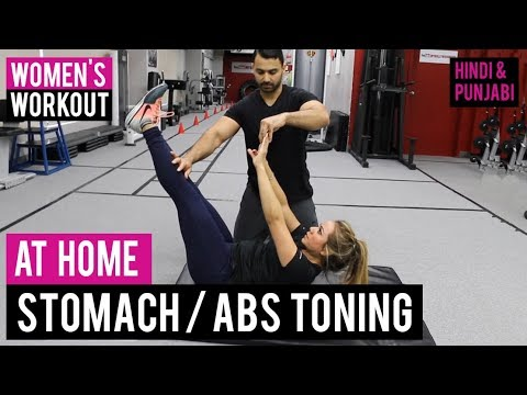Physical Exercise-Toning ABS Workout!