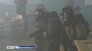 10 человек спасли при пожаре в вологодской школе: учения МЧС
