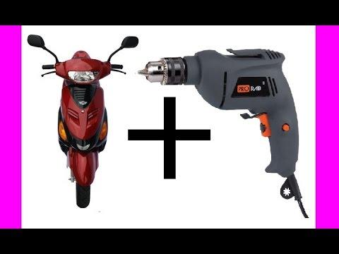 Как заводить скутер с дрели