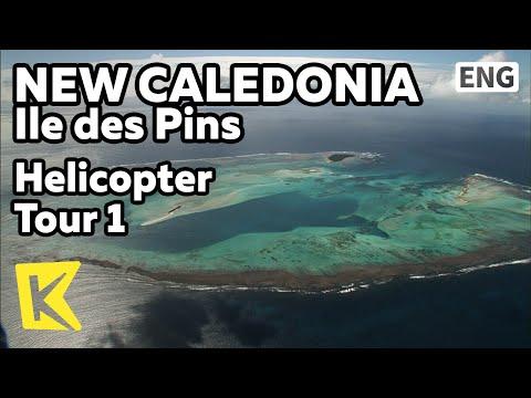 【K】NewCaledonia Travel-Ile des Pins[뉴칼레도니아 여행-일데팽]산호섬과 자연풀, 헬기투어 1/Helicopter Tour/Swimming/Oro Bay
