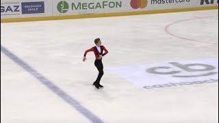 Михаил Коляда / Mikhail KOLYADA - Ondrej Nepela Trophy 2018  Free Skate - September 22, 2018 thumbnail