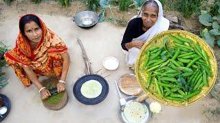 Matarsutir Chola Bata Bangalir Unique Recipe by Grandmother | Green Peas Skin Paste Recipe