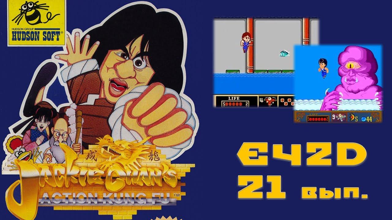 kung fu batman Rom Hack part2 - YouTube