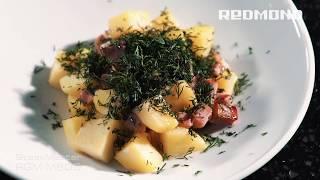 Картофель с беконом, запеченный в духовке-гриль SteakMaster REDMOND RGM-M800