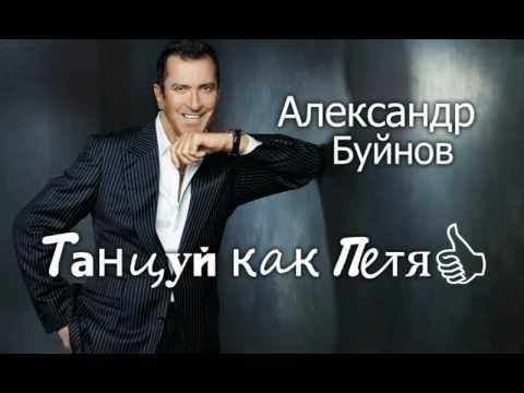 СКОЛЬКО СТОИТ ОДЕЖДА КАТИ Ч.2 - YouTube