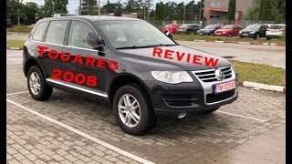 VW Touareg 2008 - Review