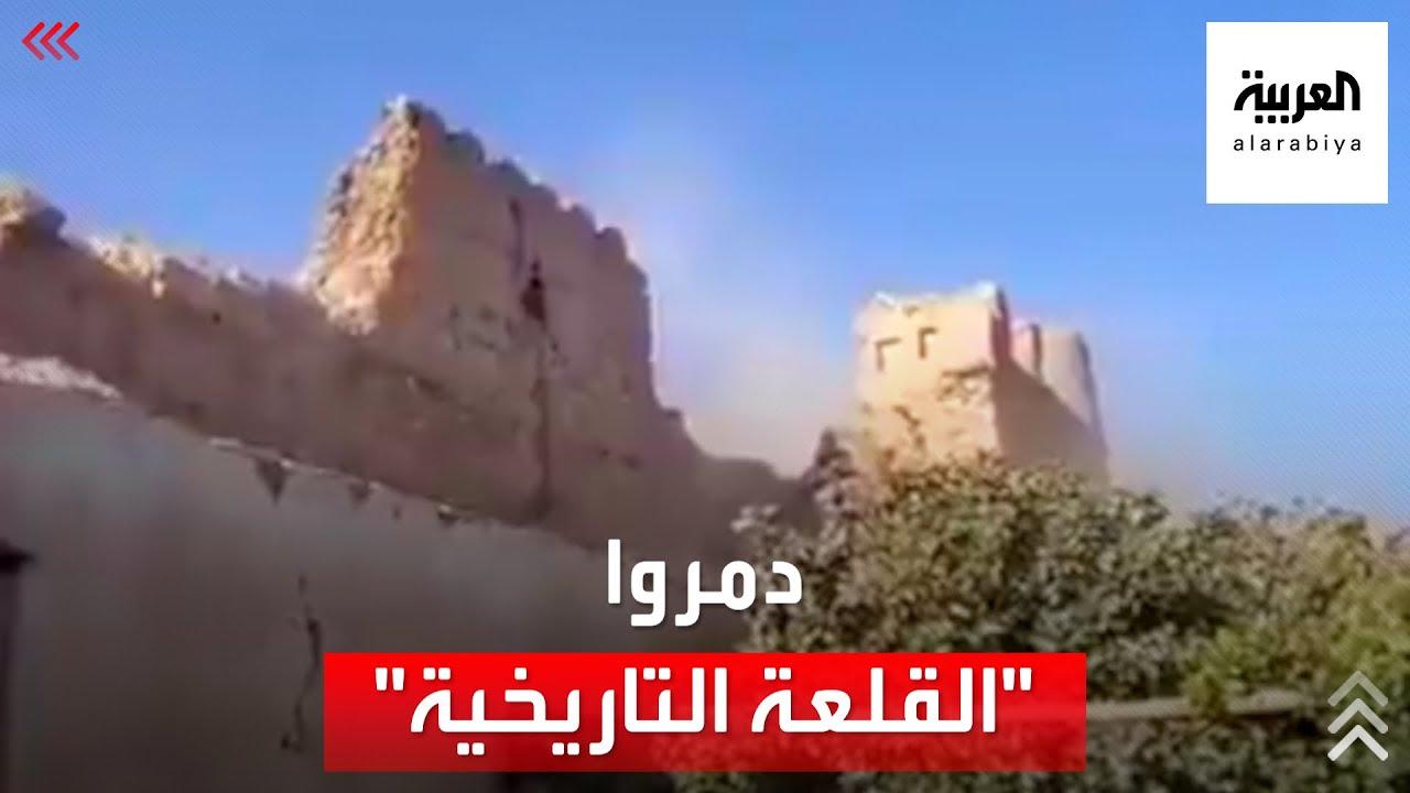بعد ضريح أحمد شاه مسعود.. طالبان تدمر قلعة تاريخية في هلمند  - نشر قبل 3 ساعة