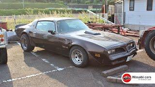 Abandoned in Japan: A Rough, 1978 Pontiac Firebird Trans Am