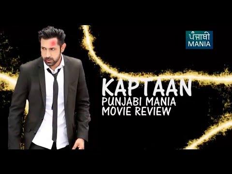 Kaptaan Review | Gippy Grewal, Monica...