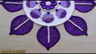 Rainbow rangoli series :1 l Rangoli design using 2 colours l Violet Rose theme l Rangoli by Keerthi