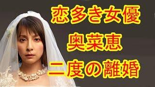 関連動画 なぜ?福田沙紀が水着にならない理由 https://youtu.be/0siMJv...