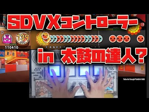 Sound Voltex 3 Pc Guide