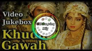 Gambar cover Kudha Gawah Dj dhumal benjo mix..