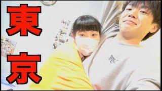 妹に抱きつかれたけど東京引っ越すわ thumbnail