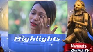 कुलंगार गायक हरु को पर्दा फास जबर जस्ती किस SEX प्रस्ताप भिडिओ खेलाई दिन्छु भन्नेर Isha Pariyar