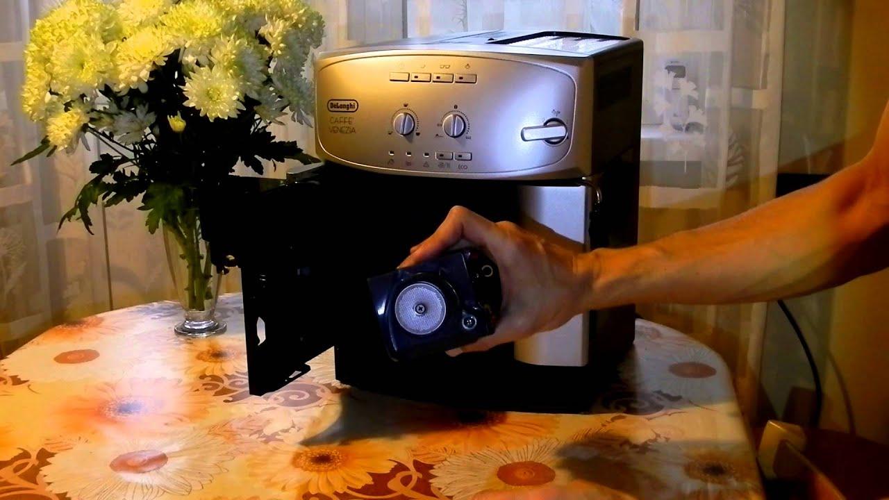 Кофемашина Delonghi Esam 2600 Caffe Corso - YouTube