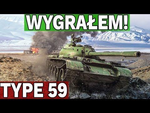 WYGRAŁEM TYPE 59! - World of Tanks thumbnail