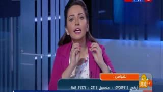 نهار_جديد: شاومنج و الثانوية العامة ...كابوس يؤرق كل أسر مصر
