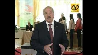 Земельные участки в Беларуси можно будет купить только через аукцион