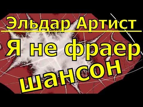 Список народных артистов РСФСР — Википедия