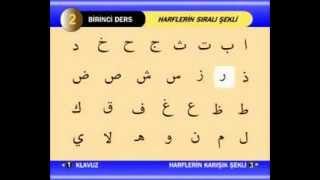 Kur'an-ı Kerim Öğretmeni - 1. Ders - Harflerin Sıralı Şekli