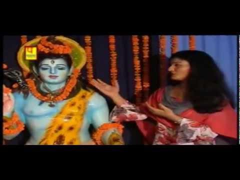 Nehiya Lagaba Chahe | Bhojpuri New Hit Shiv Bhajan | Karuna Agrwal