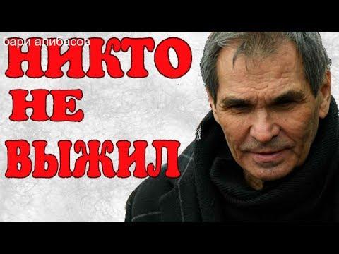 """Алибасов не первый:  Скончалась женщина выпившая  """"Крот""""!"""