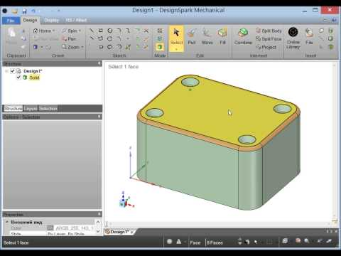 DesignSpark Mechanical. Box tutorial. Part 1. Modelling