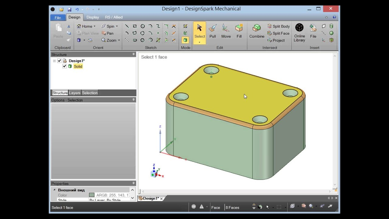 DesignSpark Mechanical  Box tutorial  Part 1  Modelling - video