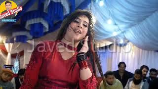 Aisi Deewangi Dekhi Nahi Kahi   Pari Paro Dance Performance   Sargodha New Show 2020 Javed Studio