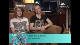 "Lesha Kalchenko и Денис Чураков (Stereoplen) на интервью для телепередачи ""Джунгли Шоу Бизнеса"""