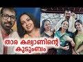 Serial Actress Thara Kalyan Lovely Family | Raaja Ram | Sowbhagya | Subbalakshmi !