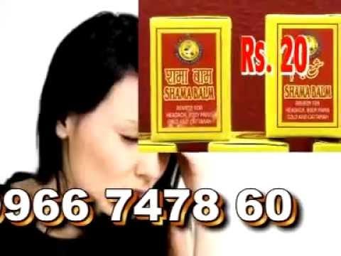 RUBYDIGICABLETV WORLD NEWS 05-09-2012