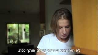 4min Zipi Livni ארבע דקות - ציפי לבני