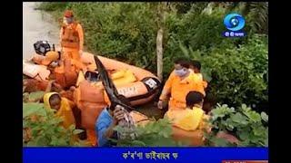 বতৰ - Evening 6:30 PM Assamese News