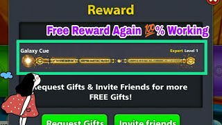 8 Ball Pool Get Free {Galaxy Cue} Biggest  Offer Ever is Back Collect Free Galaxy Cue 100% Free 🌠😍
