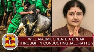 Special News : Will AIADMK create a Breakthrough in conducting Jallikattu..? | Thanthi TV