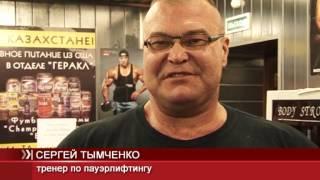 Подросток из Темиртау произвел фурор на международных соревнованиях