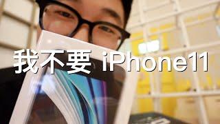 我韓國爸爸10年沒有買過最新的手機的理由。(feat.小朗哥u0026老婆)