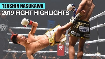 TENSHIN NASUKAWA | 2019 KNOCKOUT FIGHT HIGHLIGHTS - 那須川天心